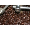 Java Taman Dadar Fresh Roasted Coffee #1 Arabica Beans